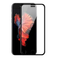 Защитное стекло Hoco Flash attach full screen silk screen HD (G1) для Apple iPhone 7 Plus/8 Plus Black