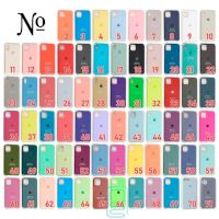 Чехол Silicone Case Original iPhone 7, 8, SE 2020 №67 (Cactus)