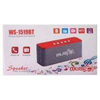 Bluetooth Колонка WS-1519BT Red