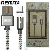 USB кабель Remax RC-095a Magnetic Gravity Type-C серый