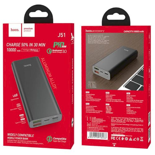 Power Bank Hoco J51 Cool power 10000mAh Black