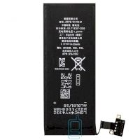 Аккумулятор Apple iPhone 4S 1430 mAh AAAA/Original тех.пак