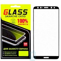 Защитное стекло Full Glue Huawei Mate 10 Lite black Glass