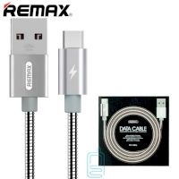 USB кабель Remax Tinned RC-080a Type-C серебристый