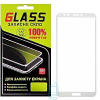 Защитное стекло Full Glue Huawei Enjoy 8, Honor 7C Pro, Nova 2 Lite, Y7 2018, Y7 Prime 2018 white Glass
