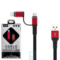 USB кабель XS-007 2in1 Lightning, micro USB черный